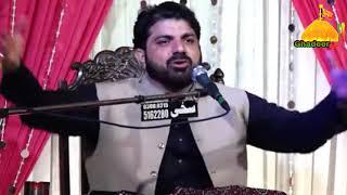 Fazael E Ahlebait as Par Kabhi Shak Na Karna  Alla