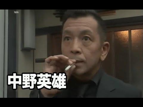 中野英雄の画像 p1_27