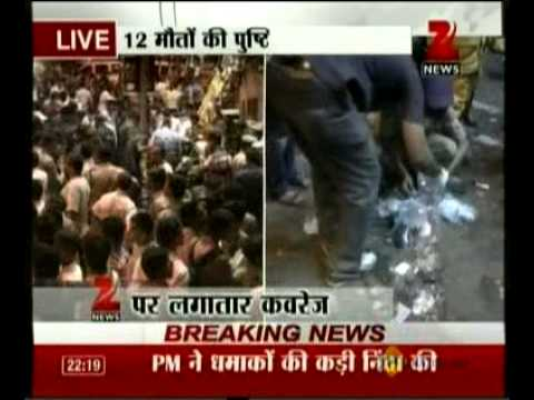 Zee News : Deadly Hyderabad Blasts , Zee News at GROUND ZERO