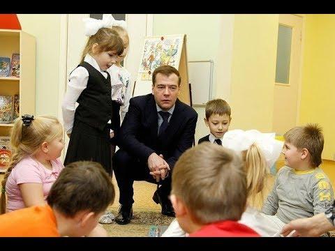 Ипотека Малышам... МАЛЬЦЕВ Новости в 21.00 НАРОДОВЛАСТИЕ