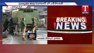 Encounter With Terrorists Continue In Pulwama  Telugu