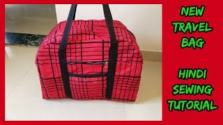 How to make big travel bag from fabric | How to stitch big travel bag with cloths -By magical hands