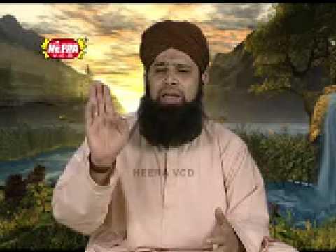 Arabic Naat Allah Allah Owais Raza Qadri video