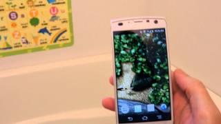 waterproof fujitsu smartphone