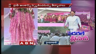 High Security For TRS Plenary 2018 Meeting At Kompally | ABN Ground Report