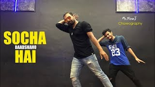 download lagu Socha Hai  Baadshaho  Kiran J  Dancepeople gratis