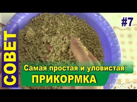 как приготовить пластилин для рыбалки в домашних условиях
