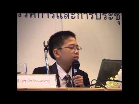 "Lecture ""Learning Innovation in The 21th Century"" by Dhanat Plewtianyingthawee (Thai Language)"
