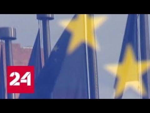 Санкции против России: Трамп и Европа против, Порошенко рад
