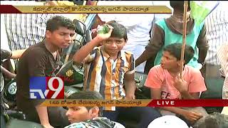YS Jagan attacks TDP Govt in Kurnool || Praja Sankalpa Yatra