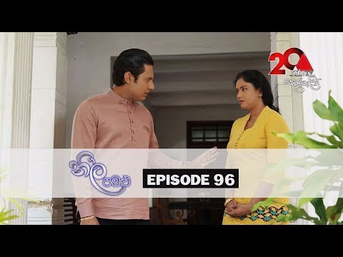 Neela Pabalu | Episode 96 | Sirasa TV 21st September 2018