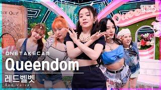 Download lagu [단독샷캠] 레드벨벳 'Queendom' 단독샷 별도녹화│Red Velvet ONE TAKE STAGE│@SBS Inkigayo_2021.08.22.