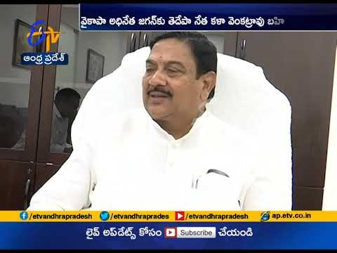Jagan working As TRS President of AP | Minister Kalva Srinivasulu