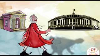 GST..  Vs ..rajneti ..#jarur dekhiye ye video
