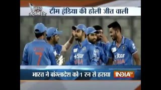 India vs Bangladesh, T20 World Cup 2016  Team India Win Last Over Thriller