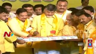 CM Chandrababu Naidu Entry @  TDP Mahanadu 2018 Day 2 || Siddhartha College Grounds || Vijayawada