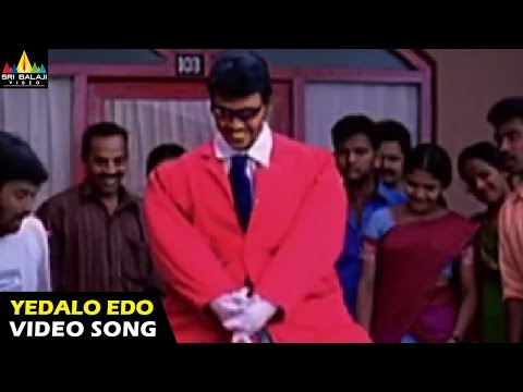Yedalo Edo Video Song || Style Movie || Raghava Lawrence, Prabhu Deva video