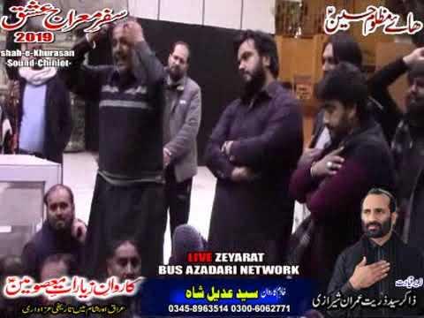 zayarat Najaf e Ashraf, Iraq 2019 Salar Zakir Syed Zuriat Imran Sherazi busazdari network 2