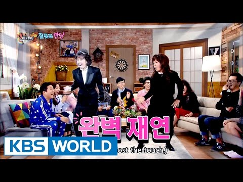 No Sabong challenges himself with the OO-AH dance [Happy Together / 2016.12.01]