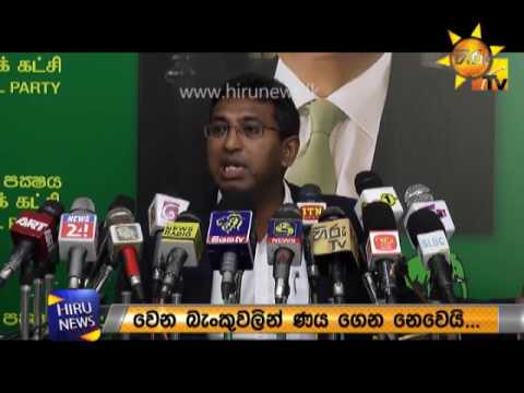 minister harsha de s|eng