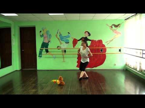 Азбука танца и танцевальные движения для дошкольников