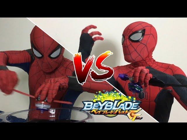 Spiderman Homecoming vs Spiderman Far From Home (BEYBLADE BURST BATTLE) thumbnail