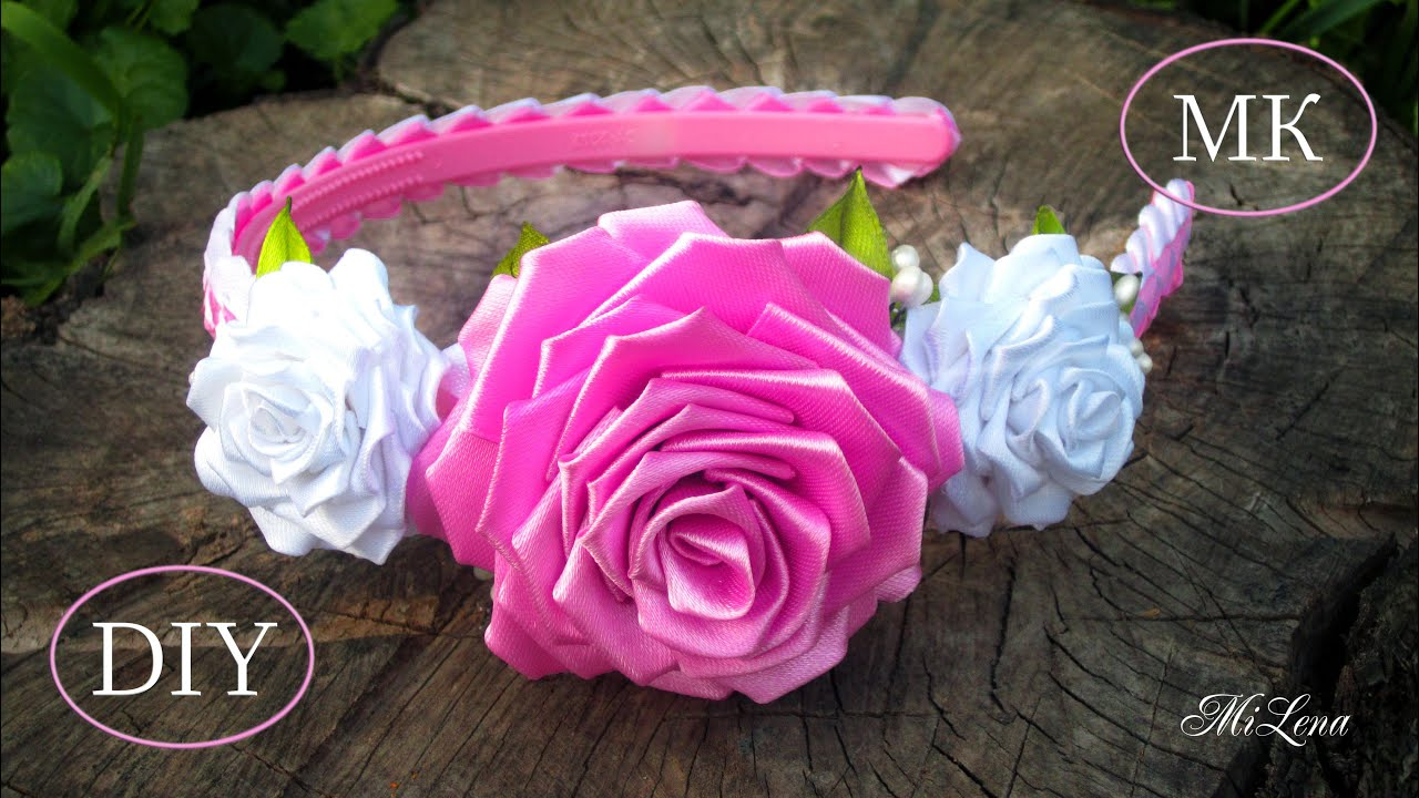 Как сделать ободки из атласных лент розы