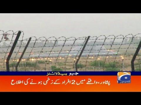 Geo Headlines - 02 PM - 21 July 2018