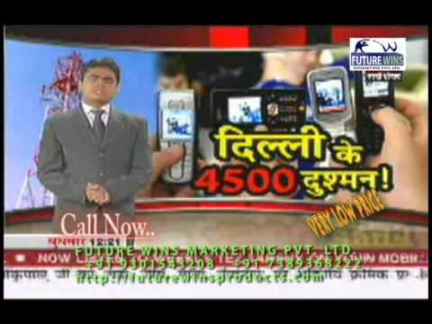 Aajtak news about hidden danger to manhood from mobile use