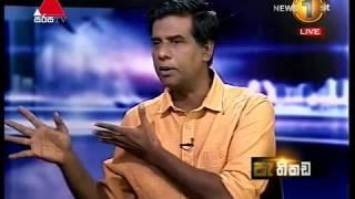 Pethikada Sirasa TV 18th August 2017