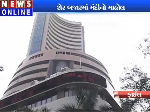 Sensex 300 points down