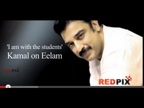 Sri Lankan Tamil Issue - Actor Kamal Haasan says