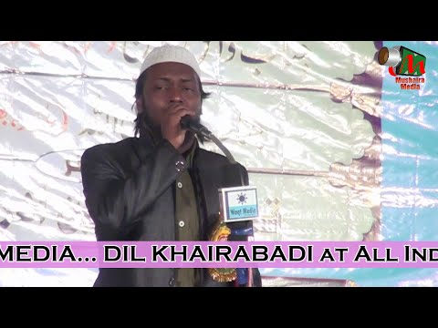 Dil Khairabadi NAAT at Pratapgarh Mushaira, Con: TABARAK HUSSAIN IDRISI, 8/11/2015