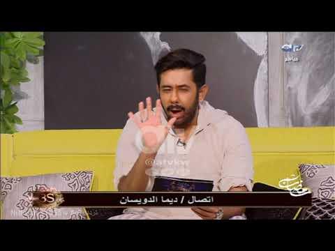 """صالح الراشد """"يقلد تقليد"""" محمد الحملي! thumbnail"""