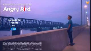 New Eid song Prem Tumi by Tahsan   ।।The best Eid gift ever from Tahsan vai।।