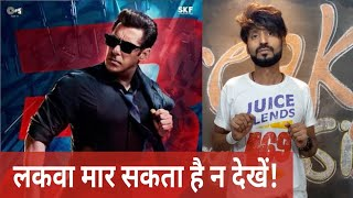 Don't Watch Race 3 | Frank Review