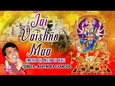 NAVRATRI SPECIAL 2017 I NARENDRA CHANCHAL I New Bhajans I JAI VAISHNO MAA..Mere Dil MeinTu Hai