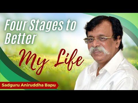 Aniruddha Bapu Marathi Discourse 04 Dec 2014 - सुधारणा करण्याच्या प्रक्रियेच्या चार पायर्या