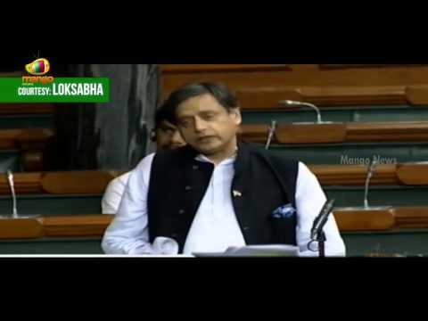 Shashi Tharoor Speech In Parliament | Supports Biotechnology Bill | Mango News