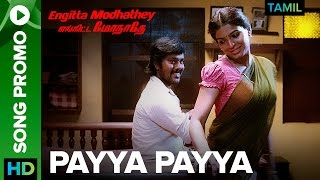 Payya Payya (Promo Video Song) Engitta Modhathey