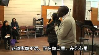 比撒牧師:信心 (Dr. Bisi Afolayan: Faith) #4 part 1 of 2