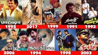 Tamil Movies No 1 Box office winners list from 1991 to 2017 | Ajith | Vijay | Rajini