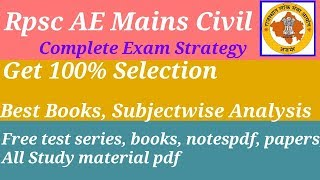 RPSC AE MAINS CIVIL EXAM STRATEGY STUDY MATERIAL FREE TEST SERIES