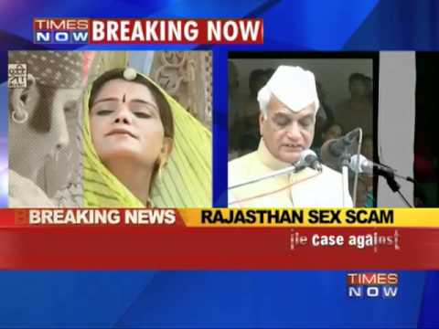 Rajasthan Minister Booked In Bhanwari Devi Case video