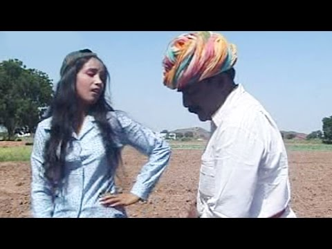 Rajasthani Song - Maine Bapo Sa Parnai De | Marwadi Song | Latest Rajasthani Songs 2014 video