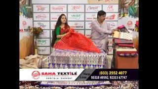 Poripurna-26.02.16-Colors Bangla