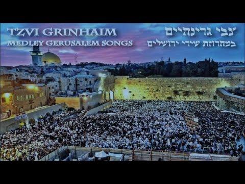 צבי גרינהיים - מחרוזת שירי ירושלים