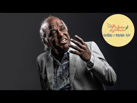 8. Rahat Indori – Hamari Association Mushaira 2014 - 720p Hd – Dubai 2014 video