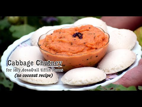 How to make Cabbage Chutney for idly, dosa & all tiffin varieties |கோஸ் சட்னி recipe