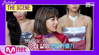 [ENG sub] [BEHIND THE SCENE - TWICE] KPOP TV Show | M COUNTDOWN 191003 EP.637